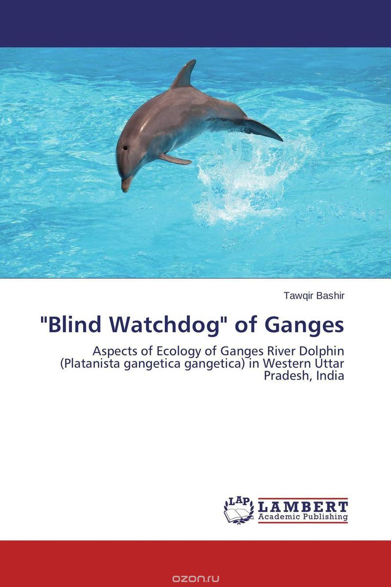 """Blind Watchdog"" of Ganges"